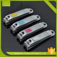 Wholesale Brushed Stainless Steel Pearl Nickel Plated Finger or Toe Nail Clipper from china suppliers
