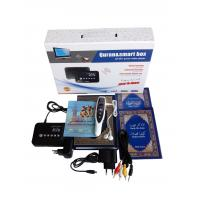 Buy cheap Islamic Digital Quran Pen QT801 , Learn Quran Online with Wireless Device from wholesalers