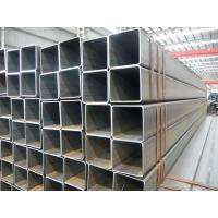 Buy cheap Q195, Q215, Q235 Square Hollow Section, Structural Hollow Sections from wholesalers