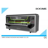 Buy cheap Automatic NC slitter scorer Cutting Machine with tungsten steel blade from wholesalers