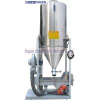 Wholesale Customized Voltage Linear Vibration Machine , Heavy Duty Plastic Reprocessing Machine from china suppliers