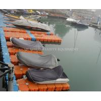 Buy cheap plastic hdpe Jet Ski Floating Dock from wholesalers