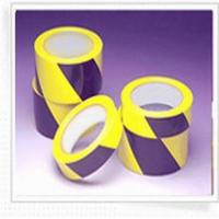 Wholesale PVC electric tape from china suppliers