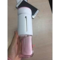 Buy cheap Customized Printed BPA Glass Bottle Anti Burst Borosilicate Glass Water Cup from wholesalers