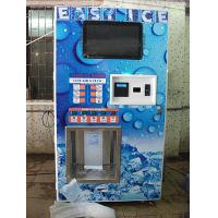 Buy cheap Automatic Bag Ice Vending Machine With Sealed Bag System from wholesalers