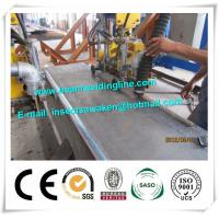 Buy cheap Durable Box Beam Production Line Fit Double Head Submerged Arc Welding Machine from wholesalers
