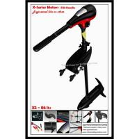 Buy cheap Electric Outboard Motors with New Tilt Handle from wholesalers