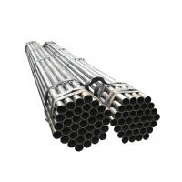 Buy cheap Corrosion Resistant Carbon Steel Pipe For Industrial Water Lines API 5L X65 X70 GRB from wholesalers