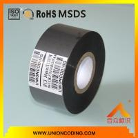 Buy cheap HC3 type Black color 45mm ink ribbon from wholesalers