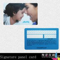 Buy cheap Custom Shaped PVC Business Cards Gold Hot Stamping Signature Panel from wholesalers