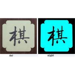 Buy cheap Photoluminescent signs photoluminescent mark photoluminescent emergency signs mark from wholesalers