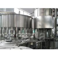 Buy cheap SUS304 Water Bottling Machine Filling Machine 2000ml 10000BPH CE ISO PET Bottle from wholesalers