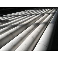 Buy cheap Duplex Stainless Steel Pipe, ASTM A789 S32760,S32750, S32550, S32304, S32750, S31500. from wholesalers