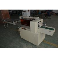 Buy cheap Professional Card Packing Machine Durable 304 Stainless Steel Material from wholesalers