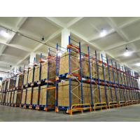 Buy cheap Multi Tier Warehouse Heavy Duty Pallet Racking System With Double Entry from wholesalers