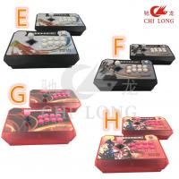 Buy cheap Wireless Pandora Arcade Console Arcade Game Machine With Hdmi Vga Output from wholesalers