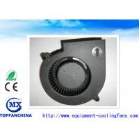 4 Inch 12V Dc Blower Fan Motor Cooling For Cabinet Machine, 97mm X 97mm X33mm Manufactures
