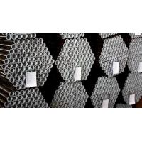 Buy cheap Annealed Seamless Carbon Steel Boiler Tubes For High Pressure Service from wholesalers
