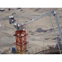 Buy cheap Tower Hydraulic Placing Boom , Concrete Boom Placer 40m Stationary Height from wholesalers