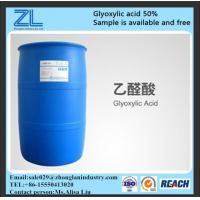 Buy cheap Glyoxylic acid msds ,CAS NO.:298-12-4 from wholesalers