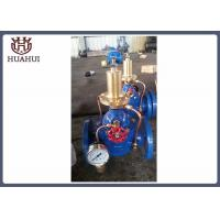 Buy cheap Ductile Iron Water Pressure Relief Valve Double Flange Type 2 - 32 For Construction from wholesalers