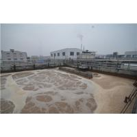Buy cheap For Sewage Treatment Plant Sequential Batch Reactor Mechanical Rotating Water Decanter from wholesalers