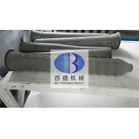 Buy cheap RBSIC / SiSiC Silicon Carbide Tube 700mm Length For Kromschroder Burner product