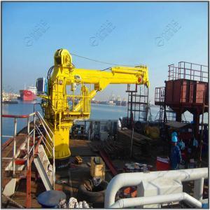 China Telescopic Boom Marine Vessel Deck Cargo Crane Design Marine Ship Deck Crane on sale