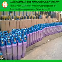 Buy cheap 99.999% helium gas price from wholesalers