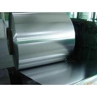 Buy cheap GI HDG Hot Dipped Galvanized Steel Coils JISG3302 DX51D SPCC CGCC , 1250mm Width from wholesalers