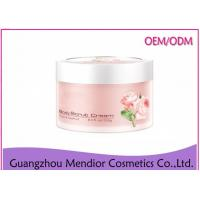 Buy cheap Rose Walnut Body Natural Scrub Cream Pink Color Walnut Particles Ingredients from wholesalers