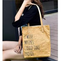 Buy cheap Dupont Tyvek PU coated shopping bag PU coated Tyvek bag PU coated tyvek eco bag,Tote Bag Cotton With Logo Printing Tyvek from wholesalers