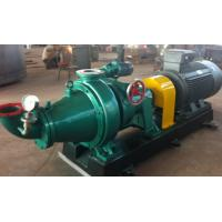 Buy cheap Conical Refiner for paper machine from wholesalers