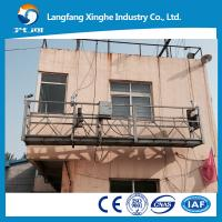 Buy cheap Adjustable suspended platform/steel suspended platform ZLP800 for facade painting from wholesalers