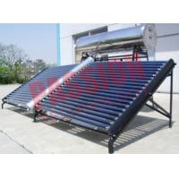Buy cheap 1000L Stainless Steel Solar Water Heater Evacuated Tube Collector With Feeding Tank from wholesalers