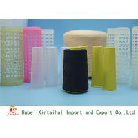 Buy cheap Close Virgin Dyed Ring Spun Polyester Yarn For Sewing Stitching Good Twist from wholesalers