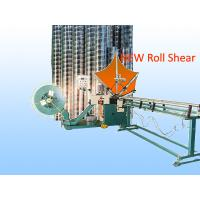 Buy cheap Roll Shear Spiral Duct Machine from wholesalers