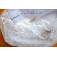 Buy cheap Muscle Gain Supplements Anabolic Steroid Raw Powder Methenolone Enanthate / Primobolan Depot  303-42-4 from wholesalers