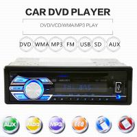 Buy cheap Ouchuangbo Car DVD Stereo Radio Audio Receiver MP3 Player CD/MPEG4/VCD USB SD Slot from wholesalers