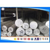 Buy cheap 1045/ C45E Hot Rolled Steel Bar , Peeled Steel Round Bar Size 10-320mm from wholesalers