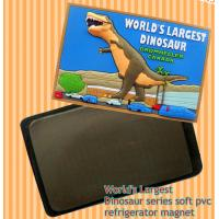 Buy cheap World's Largest Dinosaur custom design soft pvc refrigerator magnet for promotion gifts from wholesalers