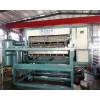 PLC control multi layers drying paper pulp egg tray making machine production