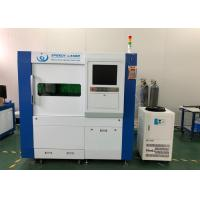 Buy cheap 1.4m / Min Cutting Speed Small Fiber Laser Cutter Cnc Laser Cutting Machine For Cutting 4mm Steel from wholesalers