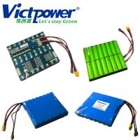 Buy cheap customised battery 16S2P 60V 4400mAh battery pack for monocycle/unicycle from wholesalers