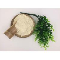 Buy cheap Nourishing Skin Brightening Mask , Q10 Coenzyme Lifting Anti Aging Face Mask from wholesalers