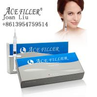 Buy cheap ACE 1ml fine line injectable hyaluronic acid filler for eye wrinkle from wholesalers