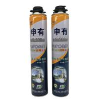 Wholesale 55L High Yield Expanding Polyurethane Foam Sealant For Filling Hole from china suppliers
