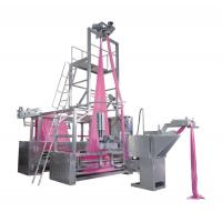 Buy cheap Fabric Finishing Machines , Rope Open Slitting Squeezing Machine from wholesalers