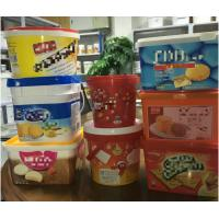 Buy cheap OEM IML Rigid PP Plastic Container Ice Cream Tub Square Lid with Tamper Resistance from wholesalers