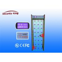 Buy cheap Pulse Induction Multi Zones Door Metal Detector Security Gate XST - F24 from wholesalers
